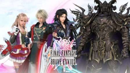 Final Fantasy Brave Exvius Hack