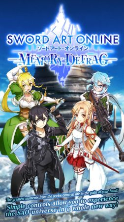 SWORD ART ONLINE Memory Defrag Cheats