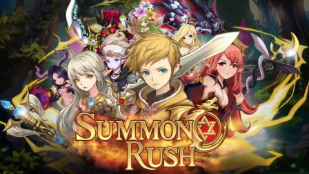 Summon Rush Chetats Tool