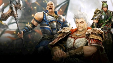 Dynasty Warriors: Unleashed Cheats Hack - Unlimited Ingots and Jade Discs