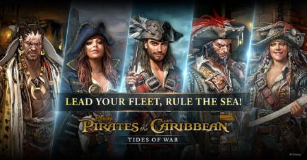 Pirates of the Caribbean : Tides of War Cheats Hack Tool - Infinity Gold and Silver