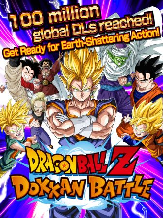 Dragon Ball Z Dokkan Battle Hack Add Unlimited Dragon Stones, Zeni, Baba Coins