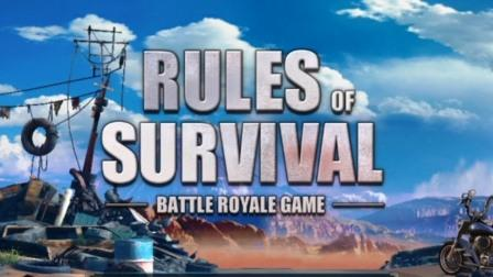 Rules of Survival Cheats Hack Add infinity Diamonds and Gold